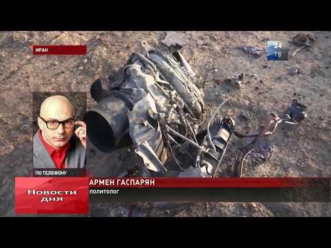 Иран признал уничтожение украинского Boeing