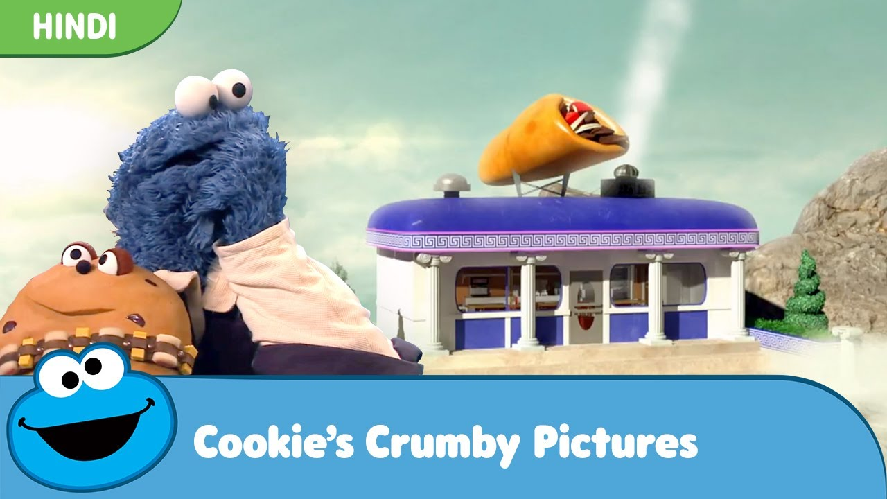 Cookie's Crumby Pictures | Nosh of the Titans | Star S'mores