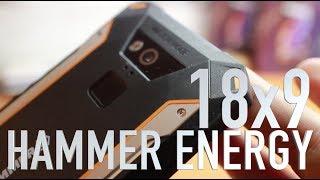 HAMMER ENERGY 18x9 е пич. Издръжлив пич.