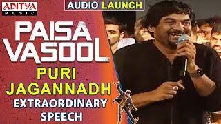 Puri Jagannadh Speech @ Paisa Vasool Audio Launch || Balakrishna || Puri Jagannadh || ShriyaSaran