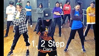 Ciara - 1, 2 Step ft. Missy Elliott / Dance Choreography 이대댄스학원