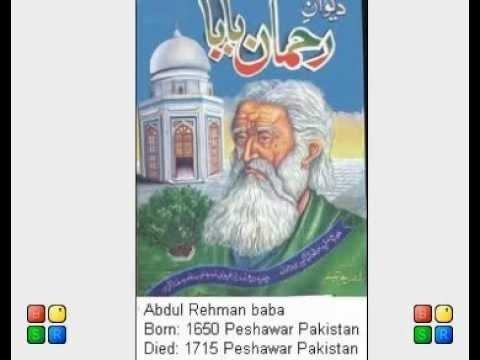 Rehman baba kalam: a sanama sazawar de kram pa sa: Pashto