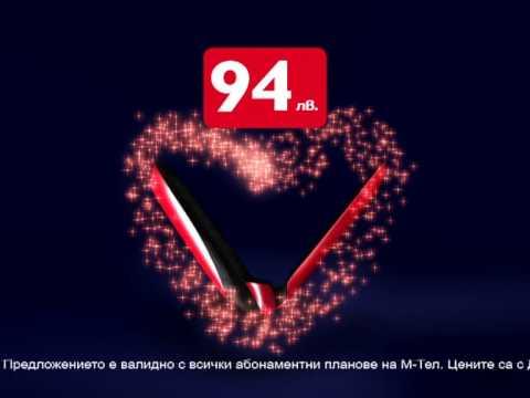M Sviat - Samsung C520 - TV Commercial