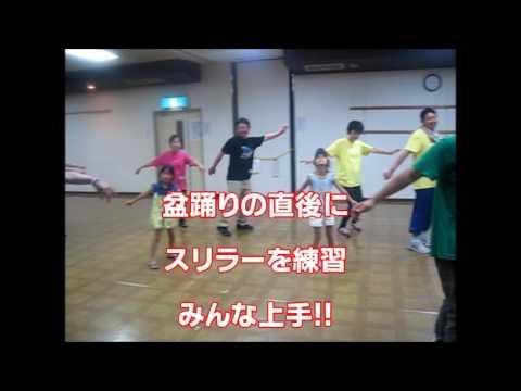 ディスコダンススクールIIRA 【盆踊りとスリラー】 たもっちゃ&STUDIO-M