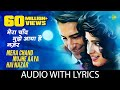 Mera Chand Mujhe Aaya Hai Nazar with lyrics   Mr. Aashiq   Kumar Sanu  Saif Ali Khan  Twinkle Khanna