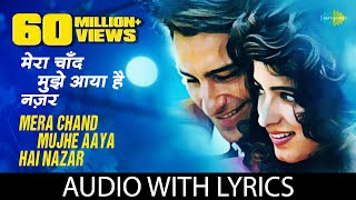 Mera Chand Mujhe Aaya Hai Nazar with lyrics | Mr. Aashiq | Kumar Sanu |Saif Ali Khan |Twinkle Khanna