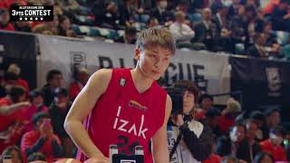 3-POINT CONTEST|B.LEAGUE ALL-STAR GAME 2018 |01.14.2018 プロバスケ (Bリーグ)