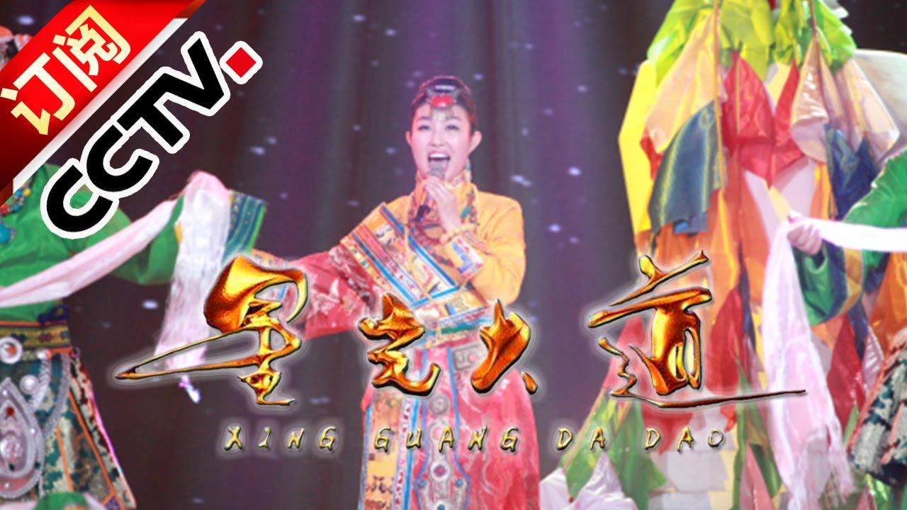 星光大道历届周冠军_《星光大道》 20160430 包子店老板歌舞出彩勇夺周冠军 | CCTV - YouTube