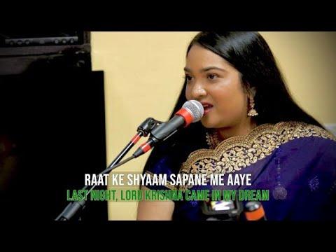 Raat Ke Shyaam Sapane Me Aaye | Priya Paray, Shailesh & Guru Babloe Shankar, Anil & Guru Indar