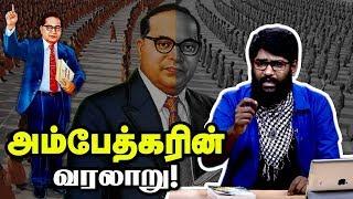 Untold History of Dr.B.R.Ambedkar | Sattai with Dude Vicky - IBC Tamil