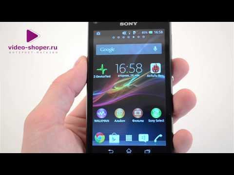 Обзор телефона Sony Xperia L