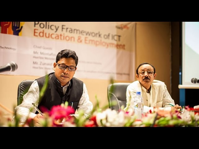 Policy Framework of
