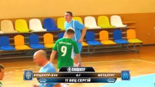 1.Епіцентр-К44 (Бровари) 7-2 ФК Металург (Бровари) | Обзор матчу