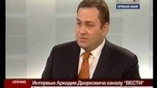 Интервью Д.Афанасьева каналу Вести 24