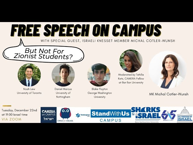 Free Speech on Campus...but not for Zionist students?