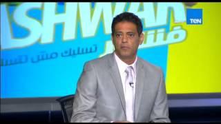 حصاد الاسبوع - مدحت شلبي : اين يذهب عمرو السولية بعد نادى الشعب الاماراتي