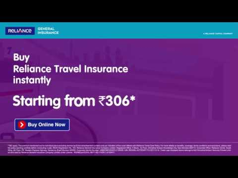 Reliance Travel Insurance: Loss of Checked-in Baggage