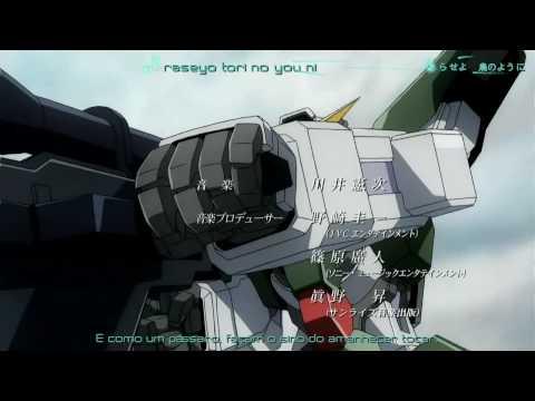 Kidou Senshi Gundam 00 [OP] [KARAOKE] [Tenka_Muteki-7X3]