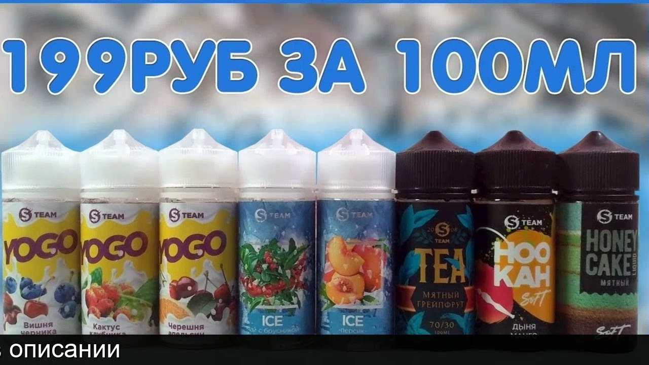 Жидкость для электронных сигарет купить в алиэкспресс оптом табак для кальяна в набережных челнах