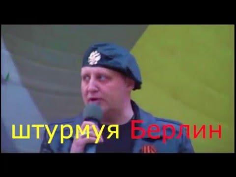 ютуб клип про лабутены ленинград смотреть