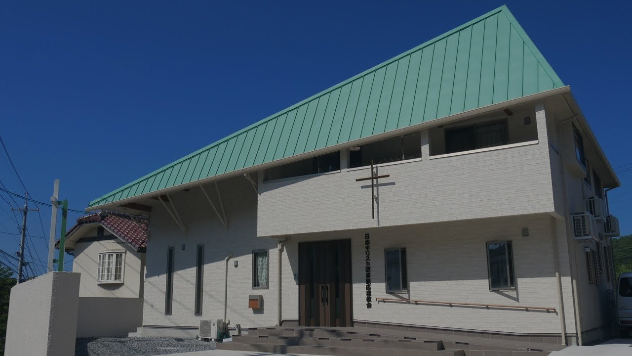 広島教会の動画へ