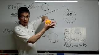 【探求】リーマンの球面幾何について