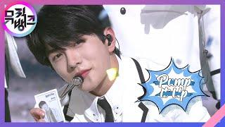 Pump It Up - 골든차일드(Golden Child) [뮤직뱅크/Music Bank] 20201016