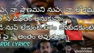 Nuvvika ravani yedhalo chapudu female version song whatsapp stutas