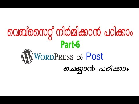 How to Create a New Post in WordPress part-6 - 동영상