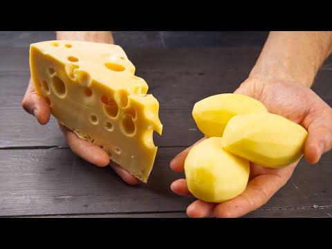Видео: Брусок сыра и немного картошки! Вкуснейшее блюдо, которое порадует всю семью