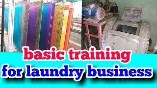 basic laundry business training.my basic laundry equipment (.Hindi )