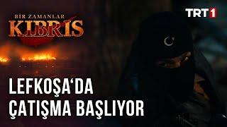 EOKA Lefkoşa'ya Saldırıyor! - Bir Zamanlar Kıbrıs 2. Bölüm