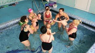 Грудничковое плавание // Занятия в бассейне с малышом