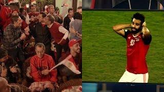 فرحة المصريين بهدف محمد صلاح وصعود مصر لكأس العالم #أبو_العروسة