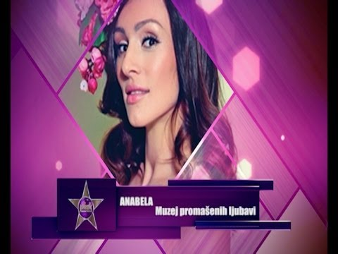 Anabela - Muzej promasenih ljubavi // PINK MUSIC FESTIVAL 2014
