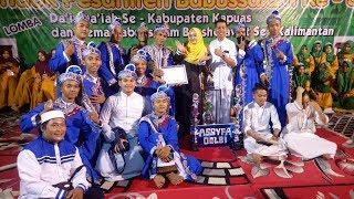 Video Assyfa Qolbi Palangkaraya, Syair Huwannur, ( Parade Milad Ponpes Babussalam) 2018 download MP3, 3GP, MP4, WEBM, AVI, FLV Oktober 2018