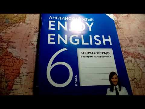 Unit 3, Section 5, Ex. 31 / ГДЗ. Enjoy English. 6 класс. Рабочая тетрадь
