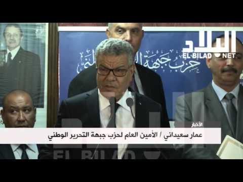 Amar Saadani : «Nous irons tous dans les zaouïas» !