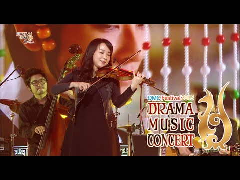 [Princess Hours] Second moon - Palace (instrumental), 두 번째 달 - 궁 연주곡 모음, DMC Festival 2015