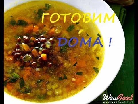 Суп-пюре из тыквы, рецепты с фото на : 64