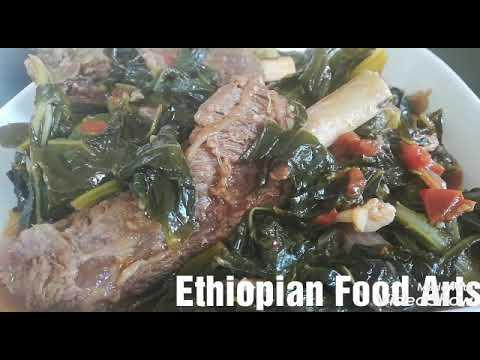 Ethiopian Food – ጎመን በስጋ – Gomen Besiga – Ethiopian Kale with Meat – Amharic – አማርኛ