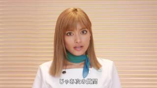 ローラ店長がTBCの脱毛について動画でご説明します。
