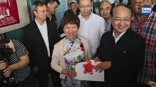 Open Day at central govt's liaison office in HKSAR