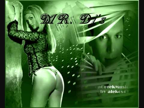 Remix Collection by Mister Dj's  [ 4 of 4 ] NON STOP GREEK MUSIC
