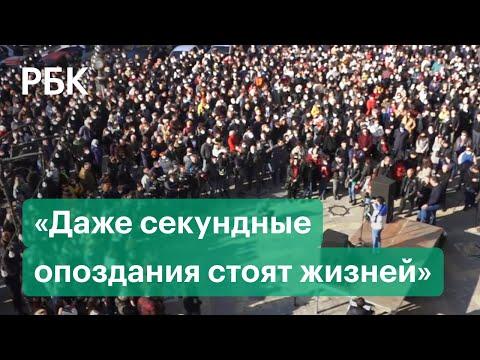На протестах Ереване требуют возвращения пленных и тел погибших в конфликте в Карабахе