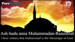 the most amazing, the most beautiful athan. azan, islamic call to prayer. english translation