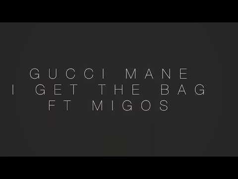 Gucci Mane - I Get The Bag ft Migos | (Dance Video) King Kimble