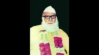 Tu ne deewana Banaya To Main Deewana Bana - Kalaam Baba Zaheen Shah Taji - Farid Ayaz