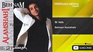 Behnam Alamshahi - Bi Vafa ( بهنام علمشاهی - بی وفا )
