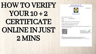How to verify of 10+2 Certificate Online (CBSE)